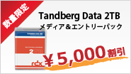 TandbergData RDX 2TB