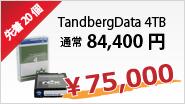 TandbergData RDX 4TB
