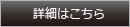 RDX 3TB