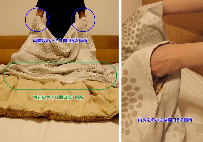 北欧で使われていた、掛け布団カバー/ビンテージ 03