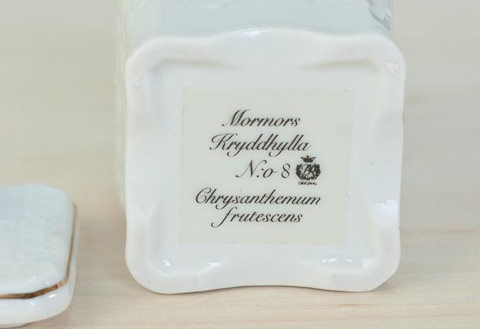 Fyrklovern/Mormors Kryddhylla - 陶器のスパイスジャー(調味料入れ)クミン /スウェーデン/ビンテージ/K0028 01