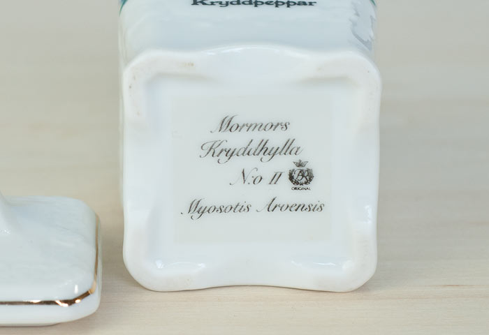 Fyrklovern/Mormors Kryddhylla - 陶器のスパイスジャー(調味料入れ)クミン /スウェーデン/ビンテージ/K0031 01