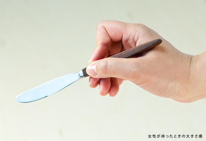 北欧で使われていた、フルーツナイフ(チーク材)/ビンテージ 02