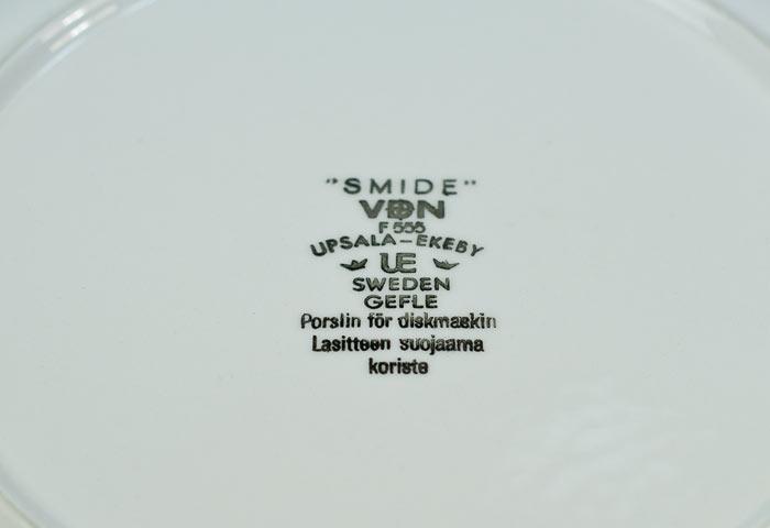Upsala Ekeby(ウプサラエクビィ)/SMIDE(スミデ)ープレート/スウェーデン/ビンテージ/T0166 01