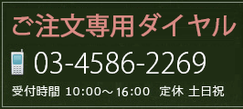 03-6277-5055