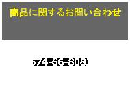 072-288-5110