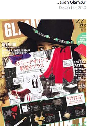 Japan Glamour