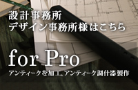 for pro