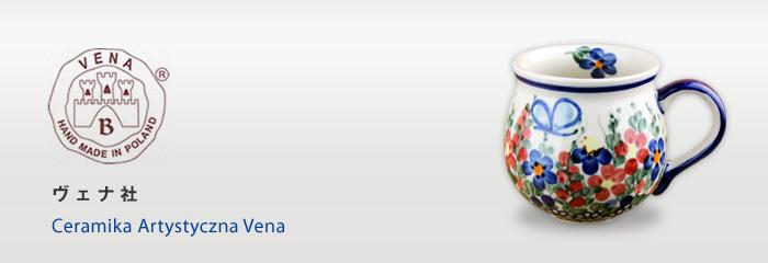 VENA社