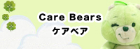 care bear / ケアベア
