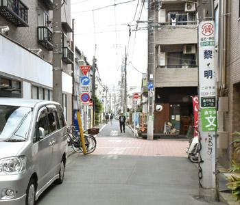 店鋪アクセス紹介