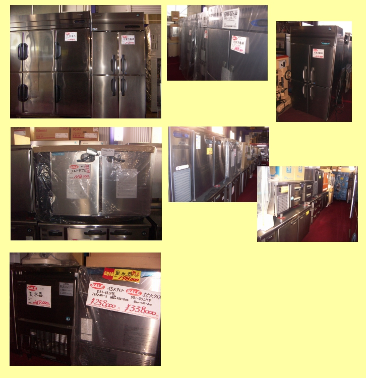 【リサイクル館】冷蔵庫、製氷機