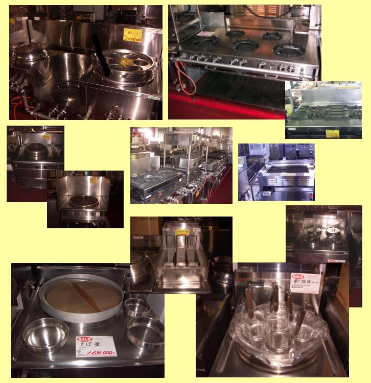 【リサイクル館】レンジ、ゆで麺器