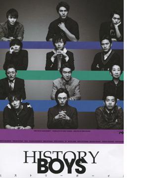 HISTORY BOYSフライヤー