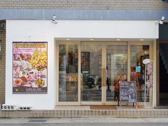 blossom店舗写真