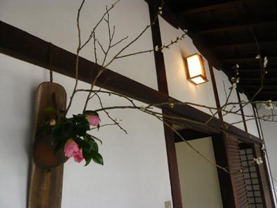 三遊会 2012春 その4