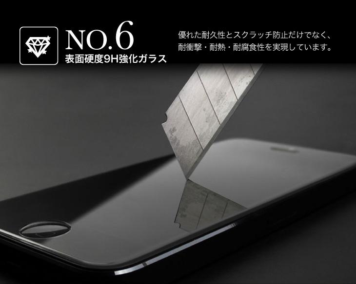 表面硬度9H強化ガラス