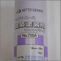 マスキングテープNo,720A 24mm