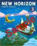 東京書籍  NEW HORIZON English Course 3  ニューホライズン 教番 927 英語 (H28〜) ※非課税