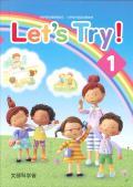 【取寄品】Let's Try !1(レッツトライ) (市販版)取寄に1週間程度かかります