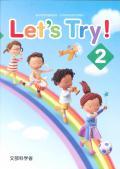 【取寄品】Let's Try !2(レッツトライ) (市販版)取寄に1週間程度かかります