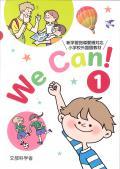 【取寄品】We can!1(ウィーキャン) (市販版)取寄に1週間程度かかります