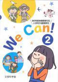 【取寄品】We can!2(ウィーキャン)  (市販版)取寄に1週間程度かかります