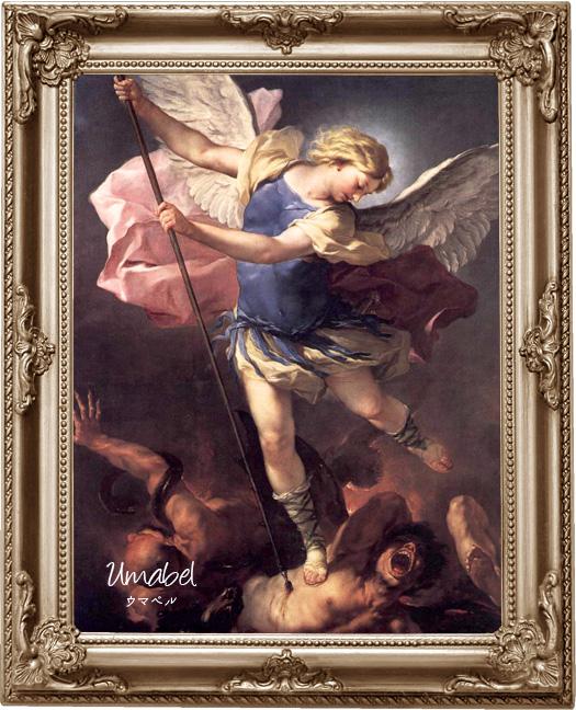 72の守護天使 守護天使ウマベル 天然石パワーストーン