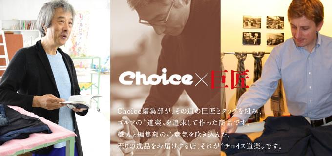 Choice��