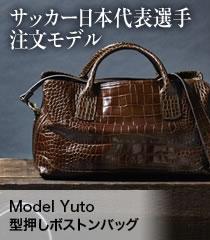Model Yuto �������ܥ��ȥ�Хå�