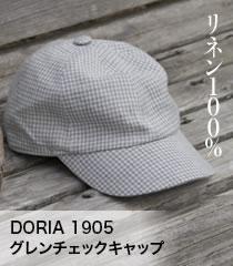 DORIA��1905����������å�����å�