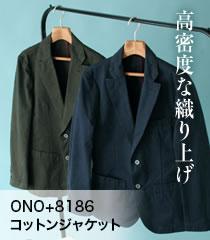 ONO+8186�����åȥ㥱�å�