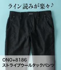 ONO+8186 ���ȥ饤�ץ����륿�å��ѥ��