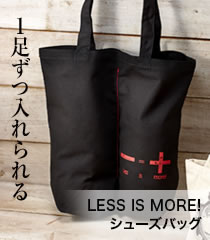 LESS IS MORE! ���塼���Хå�