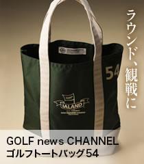 GOLF news CHANNEL ゴルフトートバッグ54
