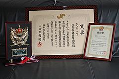 受賞履歴の画像