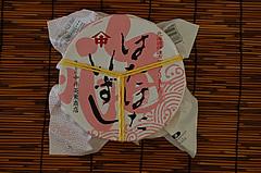 ハタハタの飯寿司 商品写真