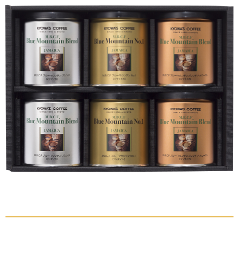 メイヴィスバンク・コーヒーファクトリーブルーマウンテンギフトMBC-100N