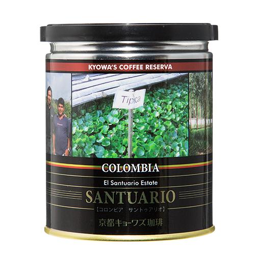 【レギュラーコーヒー】 14指定農園〈コロンビア〉 サントゥアリオ 【粉100g】