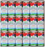 ギフト用 ナガノトマト バラエティーギフトB-5 画像