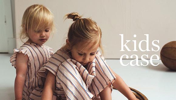 kids case キッズケース