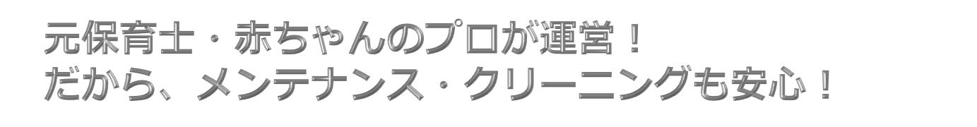 ���ݰ�Τ����Ĥ��롢�٥ӡ��٥åɡ����㥤��ɥ����������륷��åס��ȳ��ǰ��͡���������������ƥʥ�¿���