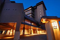 ホテルニューアワジグループ「ザ・シロヤマテラス津山別邸」様