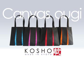 光章‐KOSHO-