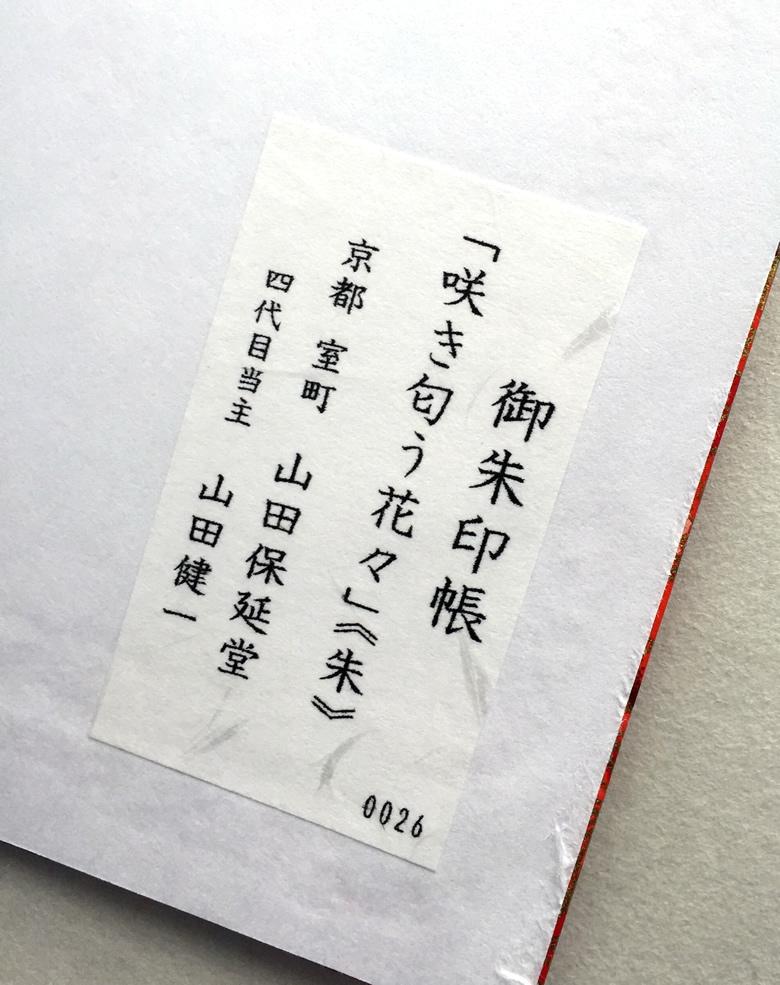 み彌け-MIYAKE-