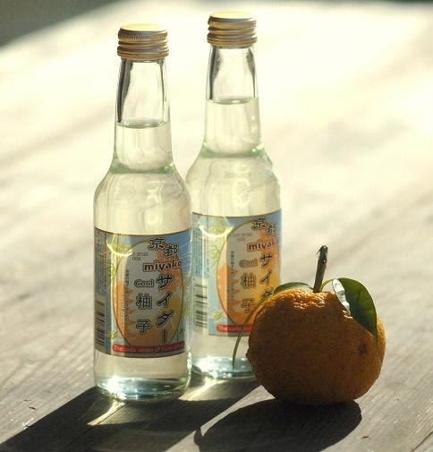 柑橘館:河田商店ー京都SHIKONYA(しこんや)