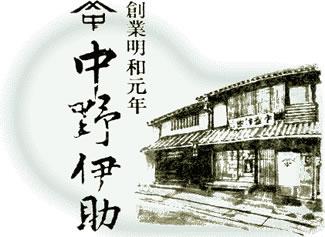 京念珠・中野伊助ー京都SHIKONYA(しこんや)
