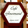 カフェ・グルマン
