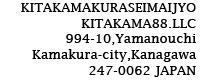 KITAKAMAKURASEIMAIJYO KITAKAMA88.LLC 994-10,YAMANOUCHI KAMAKURA-CITY,KANAGAWA,047-0062 JAPAN