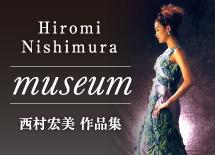 Hiromi Nishimura Museum